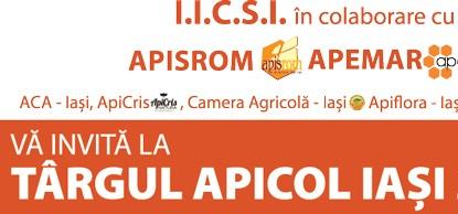 Targul Apicol Iasi 2016