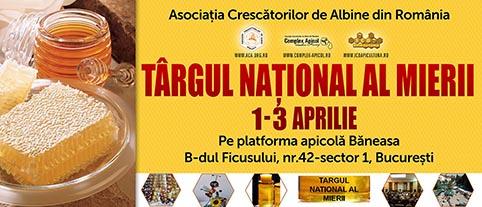 Targul national al mierii 2016 Bucuresti